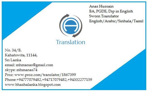 Translatorscafe binary options i spread definition betting